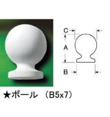 FYPON バルコニーシステム ボール
