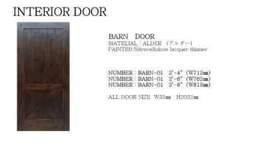BARNDDOR2